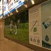 「母になるなら、流山市。」駅貼りポスター