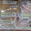 佐倉薫を食べた話。
