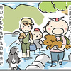 【犬漫画】犬と川で遊ぶ服装と、吉野川上流で川遊び3