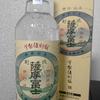 芋焼酎 薩摩富士 復刻版を飲んでみた【味の評価】