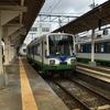 青春18切符の旅(2)福井県の私鉄と岩佐又兵衛展
