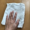 床磨きは自分磨き。全捨離で床の持つ意味と雑巾がけが一押しの理由とは?