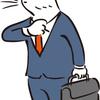 【ADHD】発達障害者が転職に臨む際に重要な◯◯力とは?