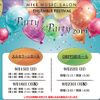 【Party × Party 2019】出演者様お申込締切案内