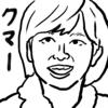 【邦画】『パーフェクト・レボリューション』レビュー--障害者×純粋すぎるヒロイン×考えすぎる介護役、という定番