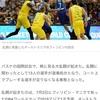 PHI v. AUS - FIBA World Cup 2019 - Asian Qualifier 1st Round