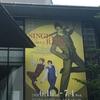 宝塚歌劇団月組公演「雨に唄えば」@赤坂ACTシアター(2回目)