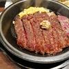 倒産危機のいきなりステーキを食べた感想→肉硬すぎて潰れるのもしょうがないと思った
