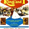 『王様と私(1956)』The King and I