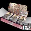 【ゲートルーラー】第三弾「エース参戦!」のパッケージが公開!