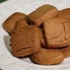 ポリ袋とトースターで超簡単!『きなこクッキー』の作り方