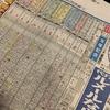 2021年 宝塚記念回顧 奇跡は不発に終わった