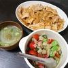 豚ロースステーキ、サラダ、味噌汁