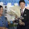 新潟知事に原発慎重派…米山氏、与党系候補破る