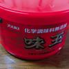 "【YOUKI ユウキ食品  ""味王(ウェイ ユー)""  化学調味料無添加 中華スープの素(ねり状タイプ)でかんたん炒飯がおすすめ】"