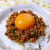 丸越のピリ辛大豆ミンチで作るヘルシーな台湾丼が激ウマ!【丸越アピタ名古屋南店】