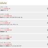 SixTONES 「on eST」アリーナツアー振替公演の日程決定!