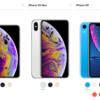 【一考】iPhoneXSやiPhoneXRなど大画面化、なぜ?