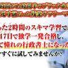 「平成27年度に完全対応!【完全版】行政書士試験にわずか147日で合格したラクラク勉強法!」のガチンコレビュー