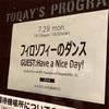 モッシュは禁止出来ても踊るのを止める事は出来ない。7/29(月)フィロソフィーのダンス『Singularity4 with Have a nice Day!@渋谷クアトロ』