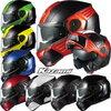 OGK KAZAMI(カザミ) システムヘルメット