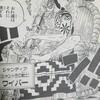 ワンピースブログ[二十七巻] 第249話〝雲隠れの村〟