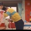 第13話「男はつらいよ!玉三郎」(1984年11月25日放送 脚本:浦沢義雄 監督:加藤盟)