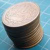 昭和33年の10円玉(ギザ10)はロマン