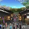 名古屋に新名所?おかげ横丁イメージの「金シャチ横丁」が名古屋城前に誕生予定!