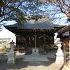 府中熊野神社(府中市/西府)の御朱印と見どころ