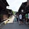 【せんべい焼き】高山旅行【古い町並み】