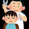 上越市の〈HAIR MORE〉さんで2歳の息子の髪をカット。美容師さんが小さい子どもに慣れているのでオススメです。