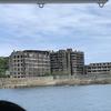 【ひとり旅3】出張ついでに異国文化の地、長崎を旅行してみる(その3:軍艦島編)