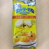 「冷やしカントリーマアム甘夏チーズケーキ」は、味も食感も夏にぴったり!