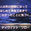 久々の真夏日予報で火曜日の朝 ヽ(^0^)ノ