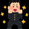 新日本プロレス G1後楽園大会 割とマジで今年トップレベル興行では?