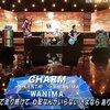 【動画】WANIMAがMステ(2017年5月19日)に出演!CHARMを披露!