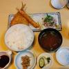 横浜【鮨処 円(まる)】日替り定食 ¥950