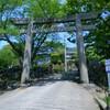 筑波山ツーリング(3)
