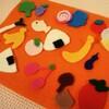 【手作り】 セリアやダイソーの洗えるフェルトでミニミニお弁当セット☆手作りベビー用品のまとめ