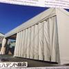 【カーテンにテント生地】