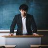 黒髪の強要って、日本の教育終わってない?(海外の反応)