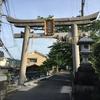 【神社仏閣】花山稲荷神社(かざんいなりじんじゃ) in 京都市山科区