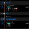 2.3年スクール生 尼崎到着予定時間(変更)