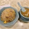 神楽坂にある町中華「龍朋」でチャーハンを食べました!今まで食べたチャーハンで一番美味しかったですよ♡大盛にしておけば良かった~