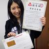 「MINORI CHIHARA BIRTHDAY LIVE 2012」参加レポ PART2