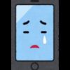 国産Android端末にQuadrooterパッチが来る日はいつ?