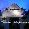 <インドネシア:ジョグジャカルタ>Bale Raos ~宮廷料理が気軽に楽しめるレストラン~