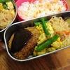【1食126円】豆腐メンチカツ弁当レシピ~ハンバーグのアレンジで作る自家製冷凍食品のススメ~【パパ手作り節約弁当】