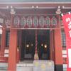 吉原神社(台東区/浅草)への参拝と御朱印